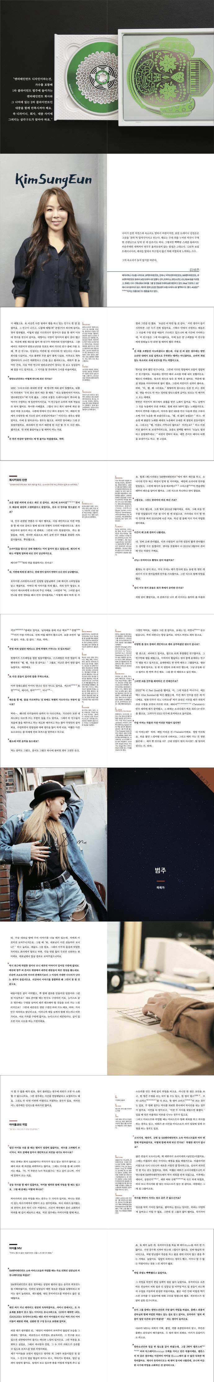 아이돌 메이커(Idol Maker) 도서 상세이미지