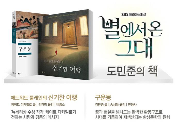 구운몽(세계문학전집 72) 도서 상세이미지