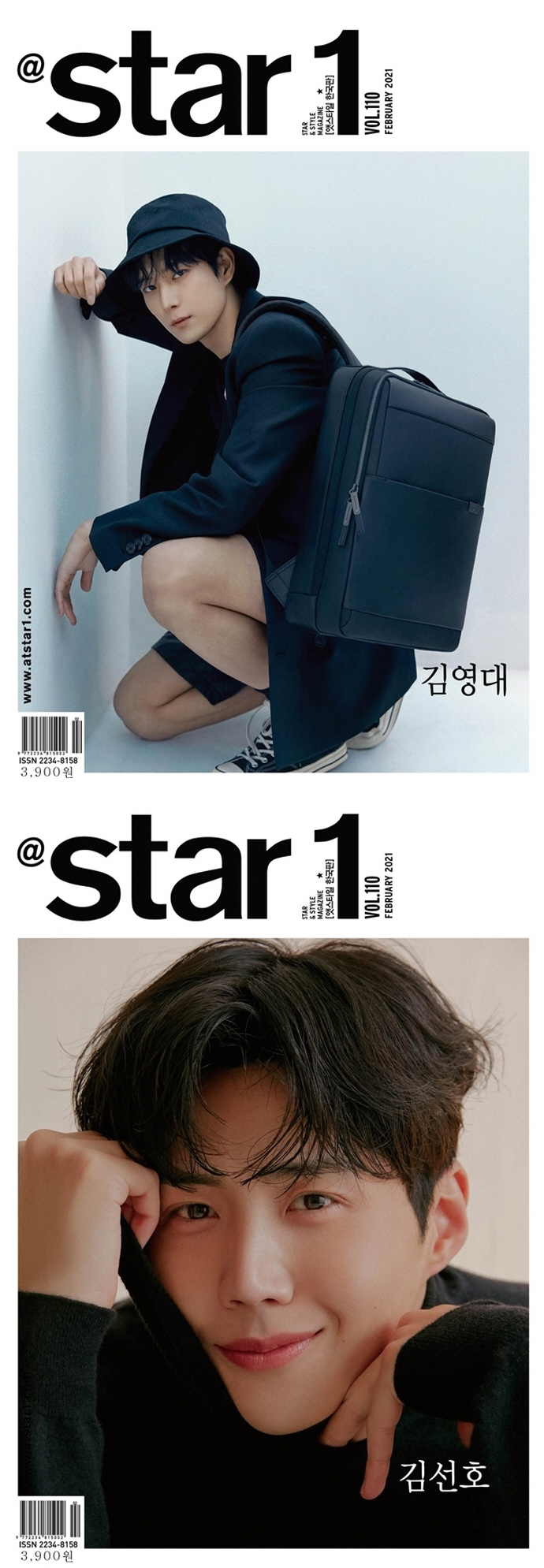 앳 스타일(2020년 2월호) 도서 상세이미지