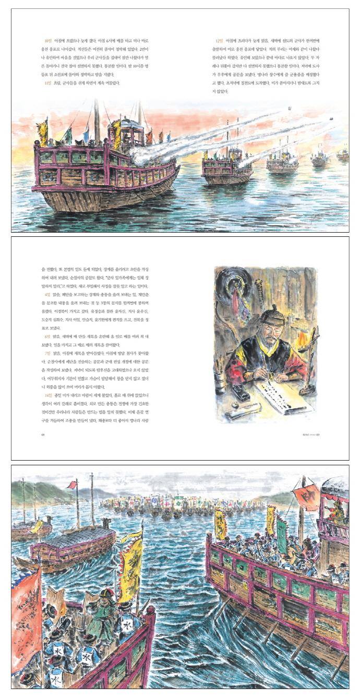 난중일기(한국고전문학읽기 38) 도서 상세이미지