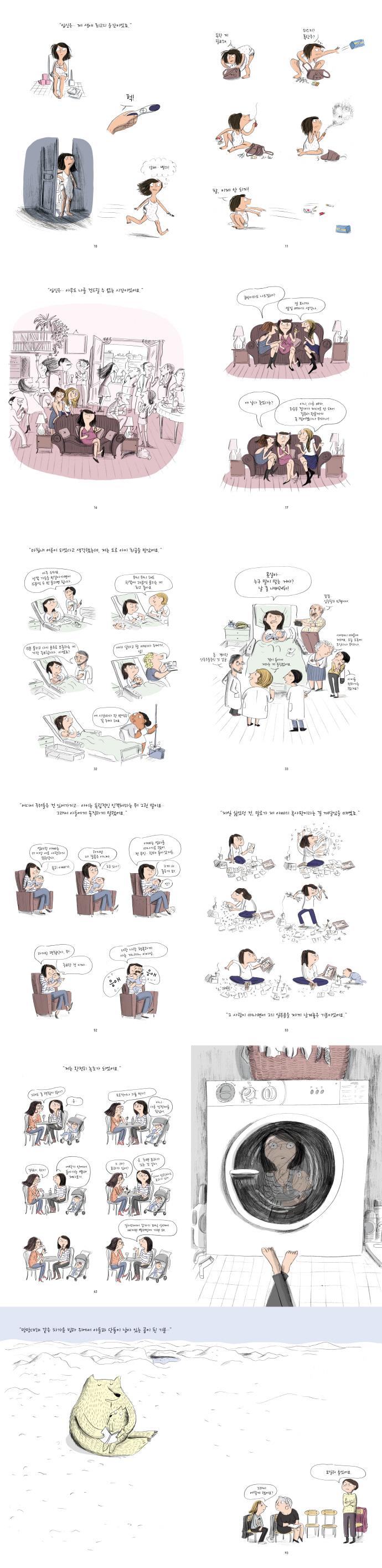 익명의 엄마들(양장본 HardCover) 도서 상세이미지