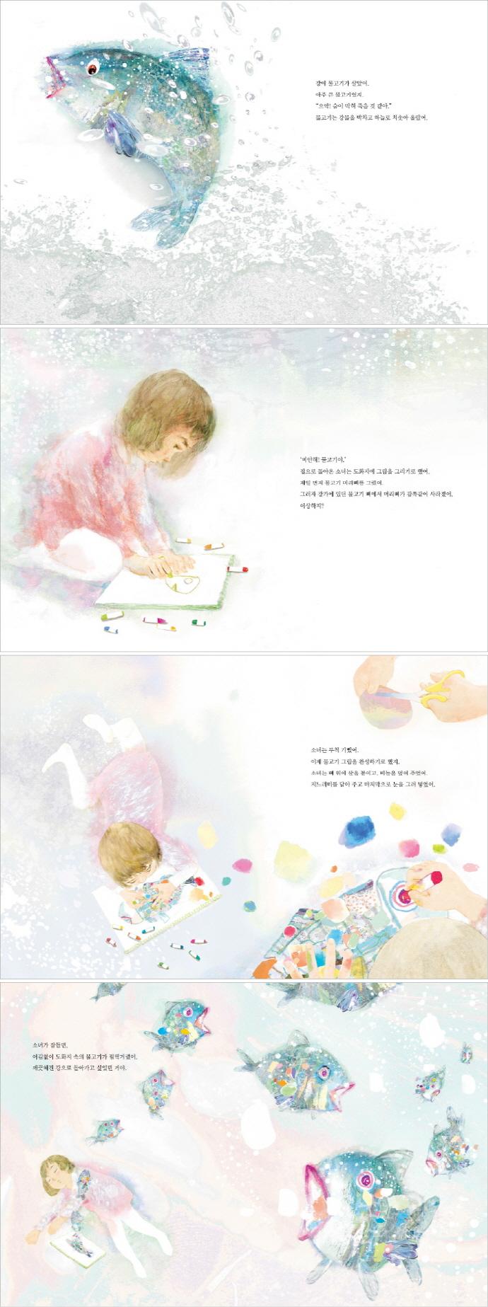 하얀 도화지(우리 그림책 20)(양장본 HardCover) 도서 상세이미지