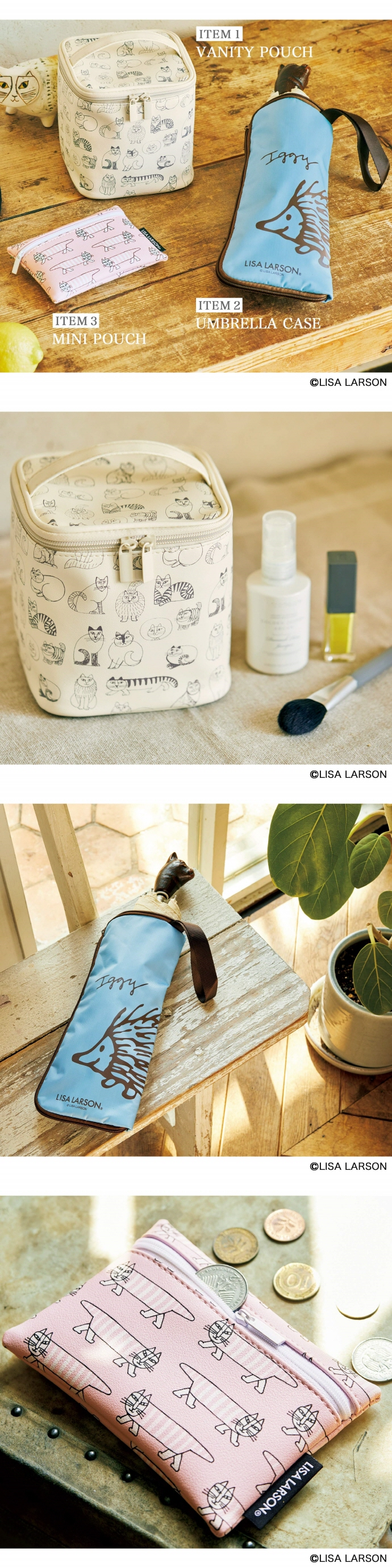 린넨 リンネル 2019.07 (LISA LARSON 배니티 파우치&우산 케이스&미니 파우치) 도서 상세이미지