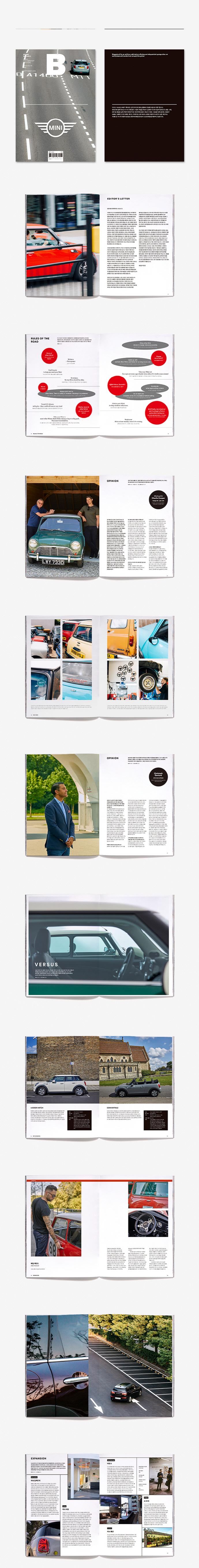 매거진 B(Magazine B) No.79: Mini(한글판) 도서 상세이미지