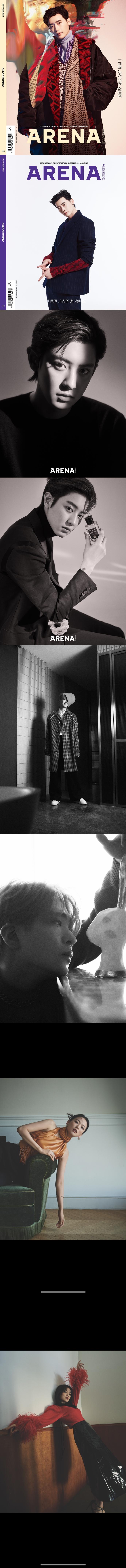 아레나옴므+(2021년 10월호) 도서 상세이미지