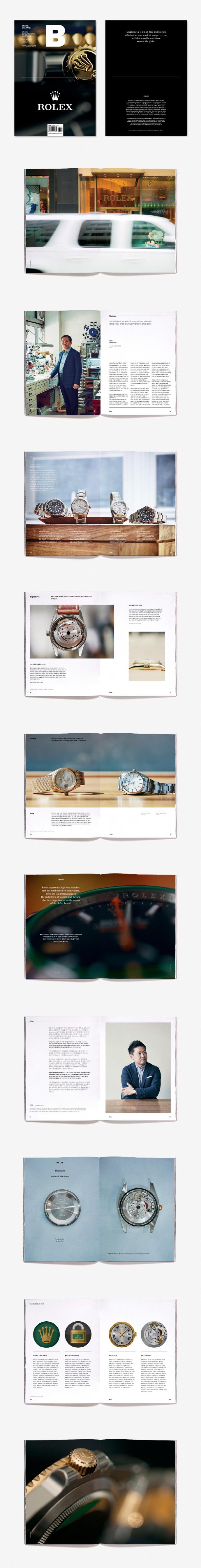매거진 B(Magazine B) No.41: Rolex(한글판) 도서 상세이미지