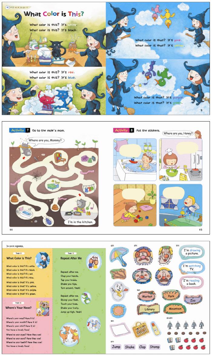 영어동요 대화Song(노래가 말이 되는)(CD2장포함) 도서 상세이미지