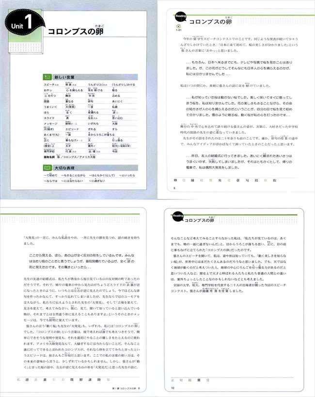 일본어 상급점프 READING(theme study)(개정판)(CD2장포함) 도서 상세이미지