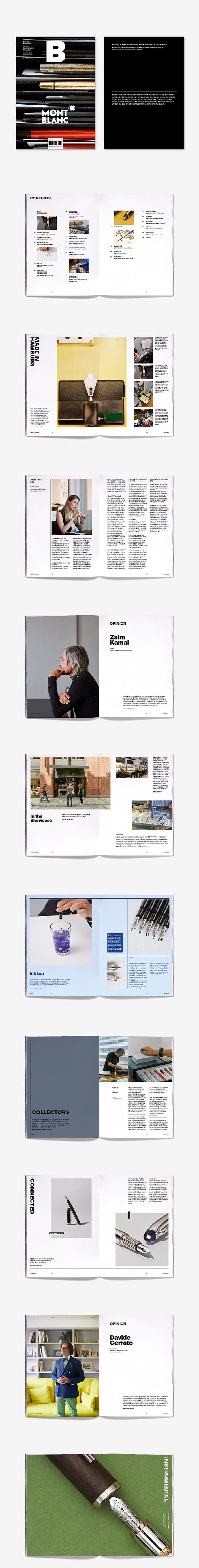 매거진 B(Magazine B) No.80: Montblanc(한글판) 도서 상세이미지