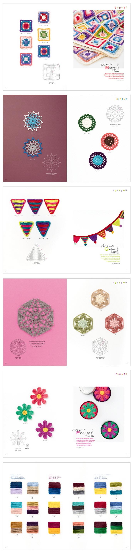 코바늘 패턴 & 배색 아이디어 578 도서 상세이미지