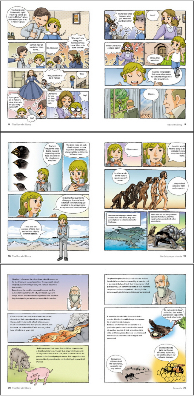 THE DARWIN STORY(다윈 이야기)(영문판)(CD1장포함)(GLOBAL HERO COMIC SERIES 2) 도서 상세이미지