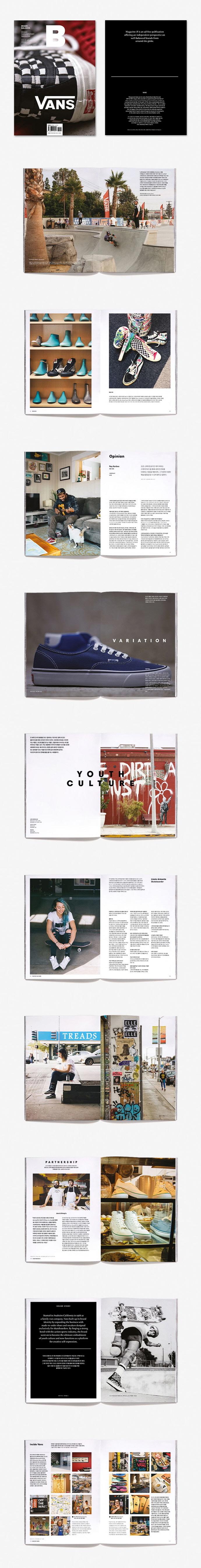 매거진 B(Magazine B) No.44: Vans(한글판) 도서 상세이미지