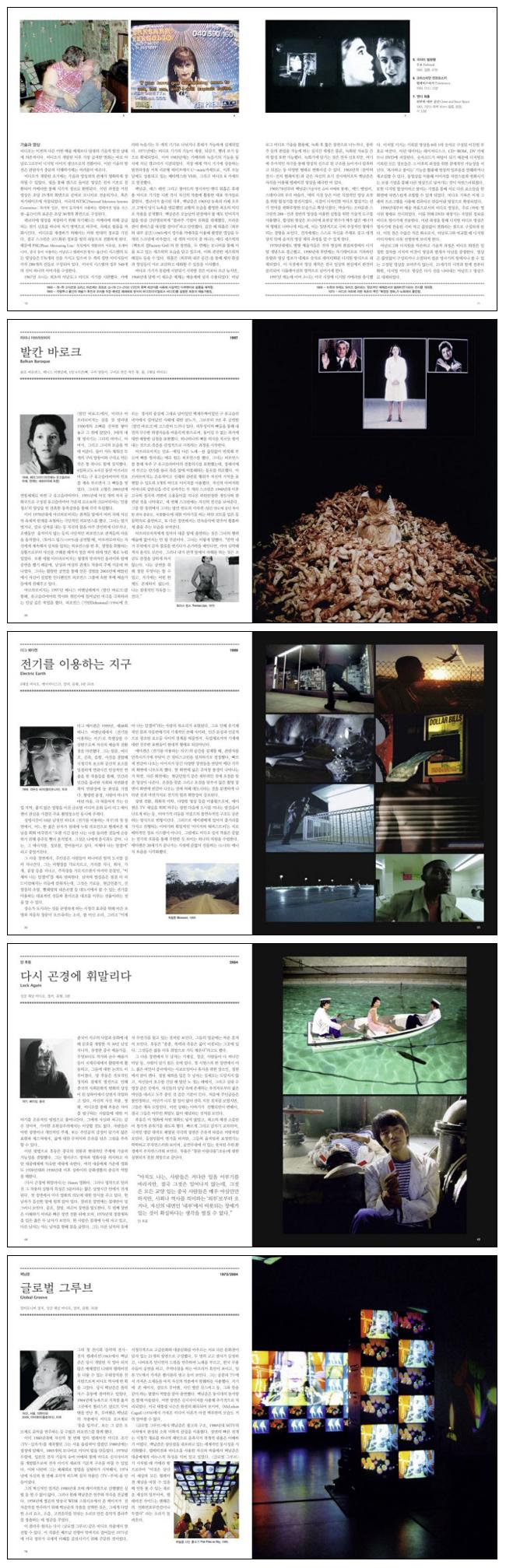 비디오 아트(베이식 아트 시리즈) 도서 상세이미지