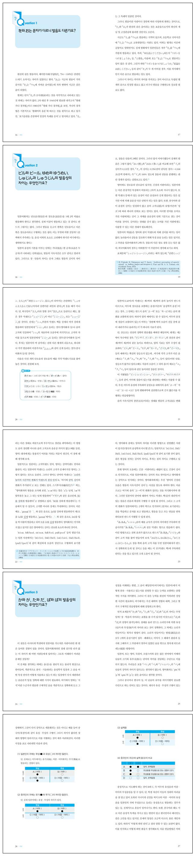 일본어 교사에게 자주 하는 질문 100(CD1장포함) 도서 상세이미지