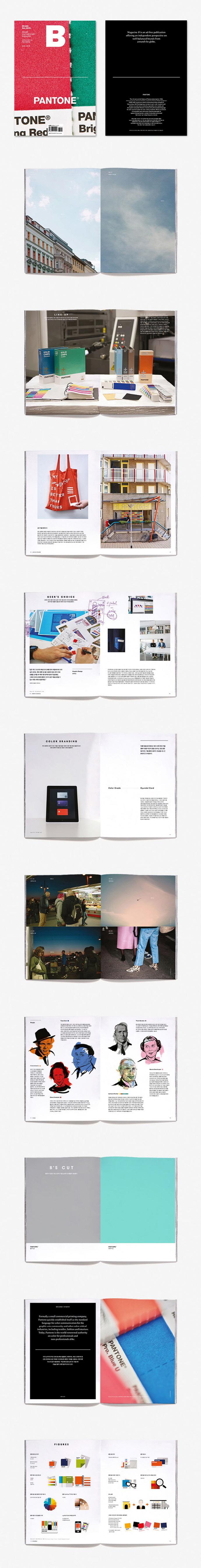 매거진 B(Magazine B) No.46: Pantone(한글판) 도서 상세이미지