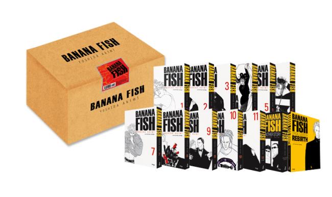 BANANA FISH(바나나피시) 세트(전13권) 도서 상세이미지