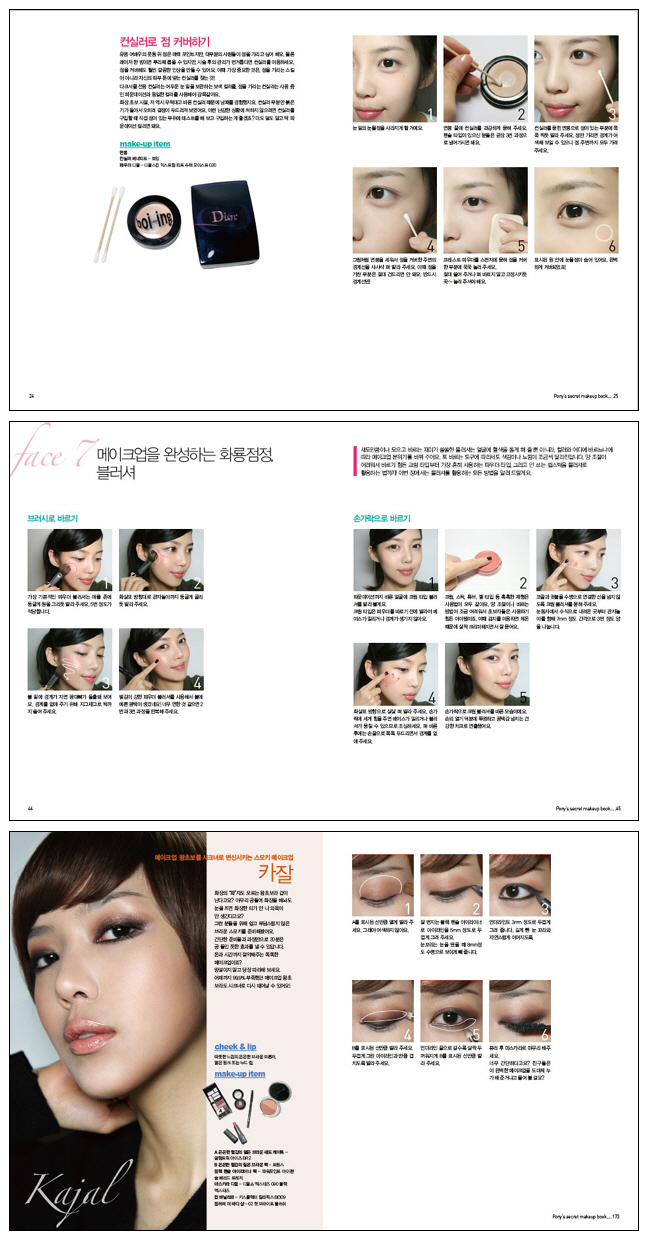 Ulzzang pony makeup tutorial diy makeup ideas ulzzang pony makeup tutorial hd image baditri Images