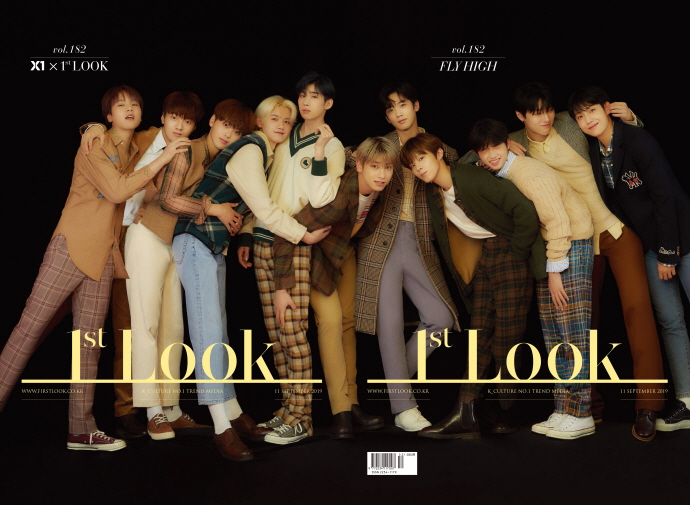1st Look(퍼스트 룩)(Vol. 182)(B형) 도서 상세이미지