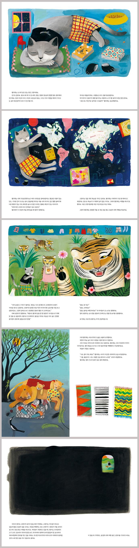 고양이 펠리체의 사뿐사뿐 세계 여행(양장본 HardCover) 도서 상세이미지