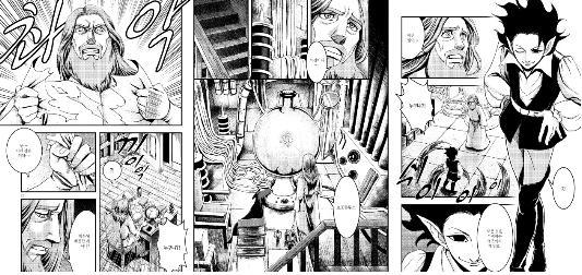 파우스트(만화로 독파하는)(독서논술 만화 필독선 06) 도서 상세이미지