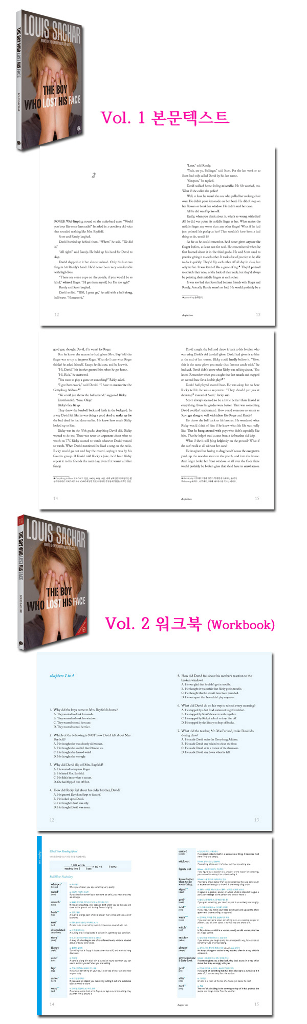 The Boy Who Lost His Face(얼굴을 잃어버린 소년)(CD1장포함)(뉴베리 컬렉션) 도서 상세이미지