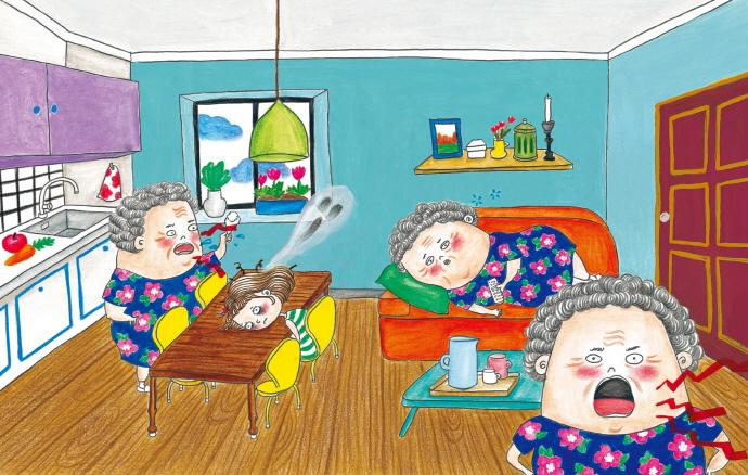 열한 살 할머니(인성학교 마음교과서 1) 도서 상세이미지