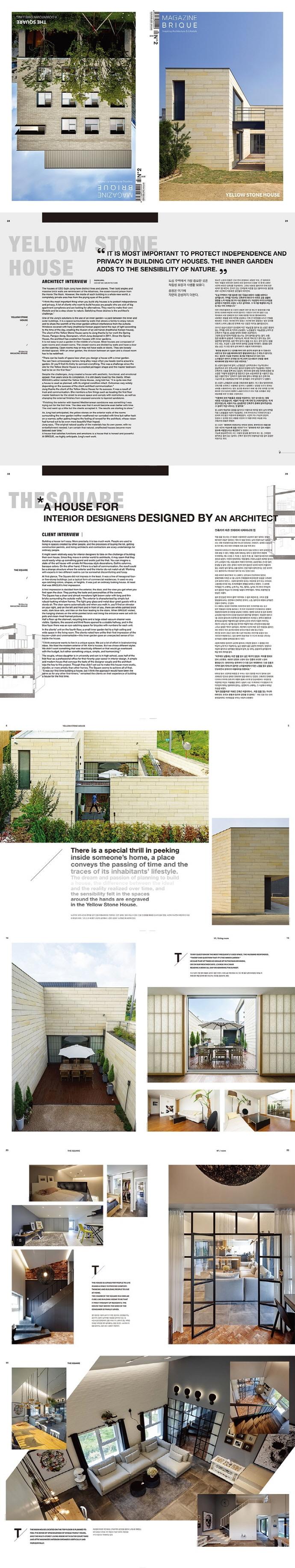 Magazine Brique(매거진 브리크)(2018. No.2) 도서 상세이미지