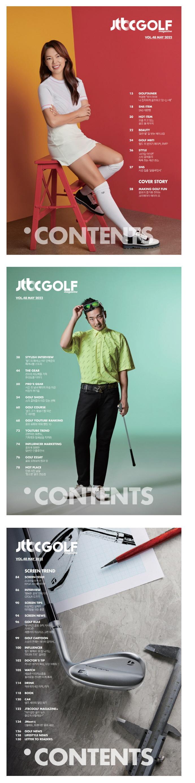 JTBC 골프매거진(2020년 5월호) 도서 상세이미지