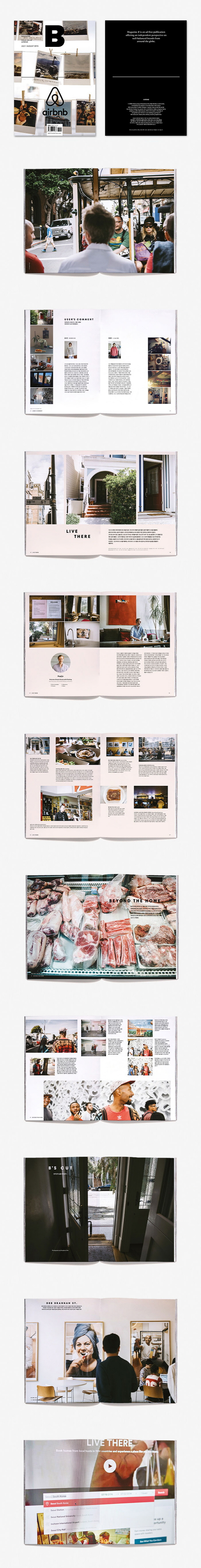 매거진 B(Magazine B) No.48: Airbnb(한글판) 도서 상세이미지