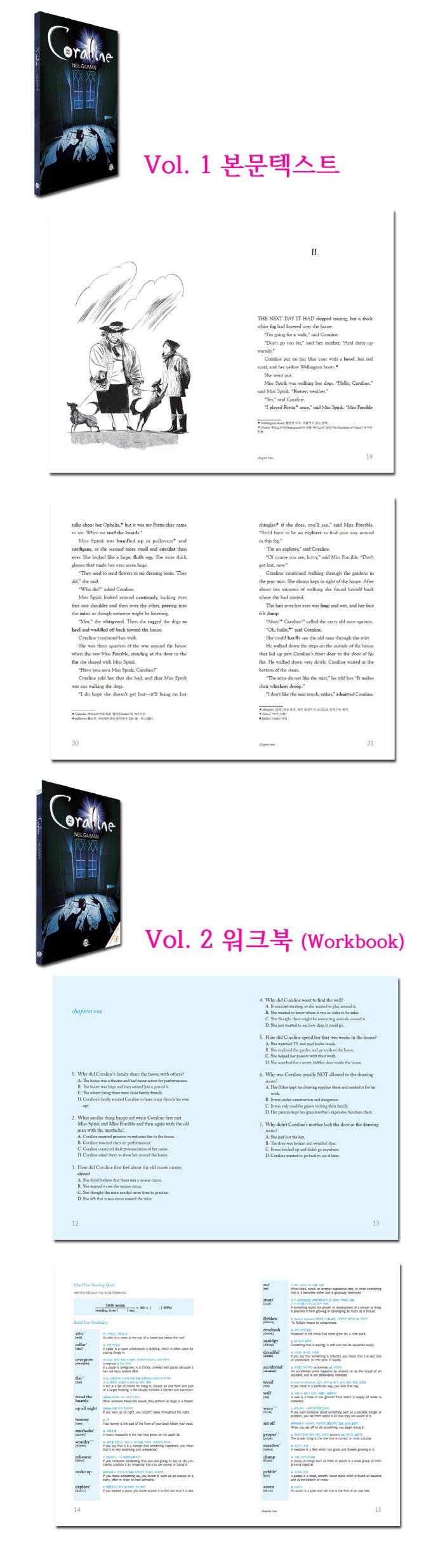 Coraline(코렐라인)(CD1장포함)(뉴베리 컬렉션) 도서 상세이미지