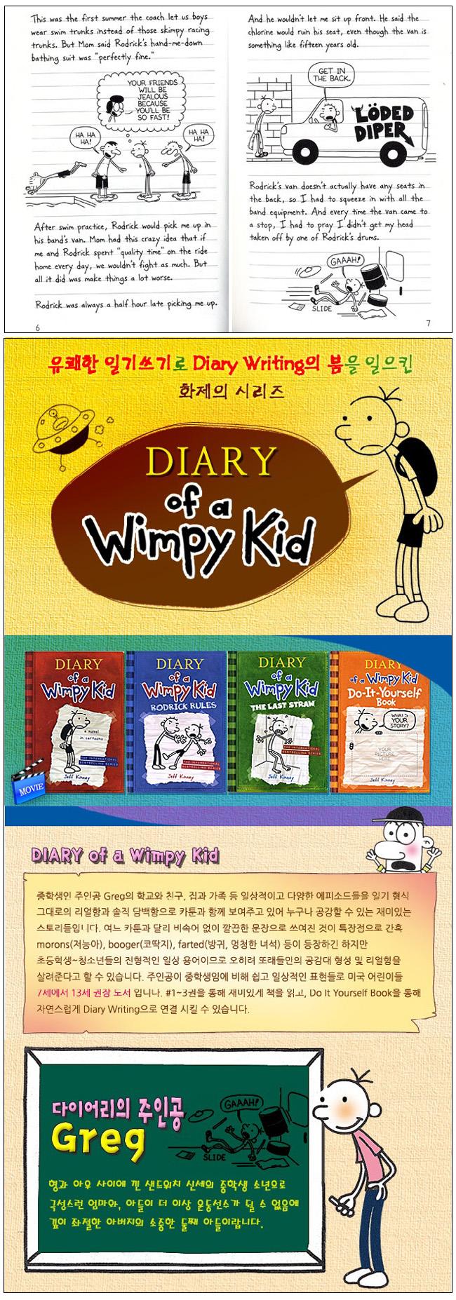 Diary of a Wimpy Kid #2: Rodrick Rules 도서 상세이미지