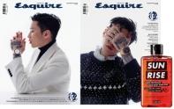 에스콰이어(ESQUIRE)(2018년 1월호)