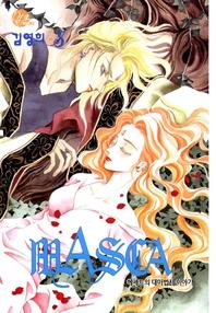 마스카(MASCA). 5