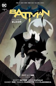 배트맨 Vol. 9: 블룸(DC 그래픽 노블)