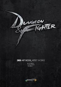 던전앤파이터 아트북(Dungeon & Fighter 3rd Art Book)(양장본 HardCover)