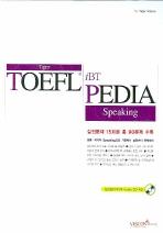 TOEFL iBT PEDIA Speaking(CD4장, 해설집포함)(전2권)
