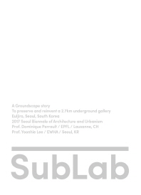 SubLab(양장본 HardCover)