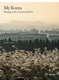 My Korea(마이 코리아): Musings with a Camera and Pen(양장본 HardCover)