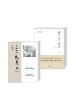 [법정스님10주기] 법정스님의 글 모음