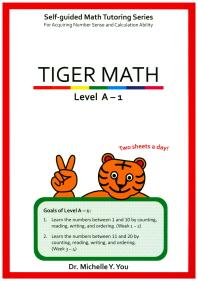 Tiger Math(Level A-1)