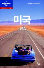 미국(2009-2010)?trim