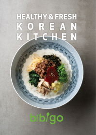Healthy & Fresh Korean Kitchen(비비고 쿡북)
