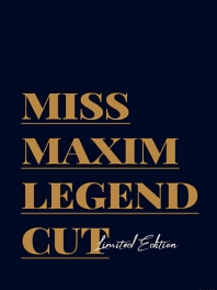 Maxim Calendar(맥심 캘린더)(2019)