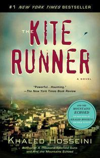 The Kite Runner (품절도서)
