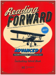Reading Forward Advanced. 1