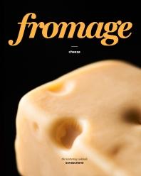 치즈(Fromage)(The mentoring cookbook 4)(양장본 HardCover)