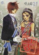 http://image.kyobobook.co.kr/images/book/large/004/l9788926308004.jpg