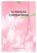 LE FRANCAIS CONTEMPORAIN(개정판 4판)(CD1장포함)