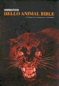 HELLO ANIMAL BIBLE