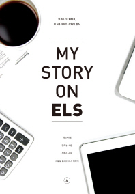 MY STORY ON ELS